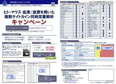 LUPR11807-01CA